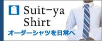 Suit Ya Shirt